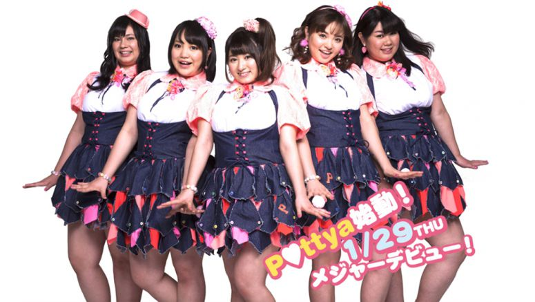 "New Idol Group Pottya Gaining Media Attention For Featuring ""Plus Sized"" Women"