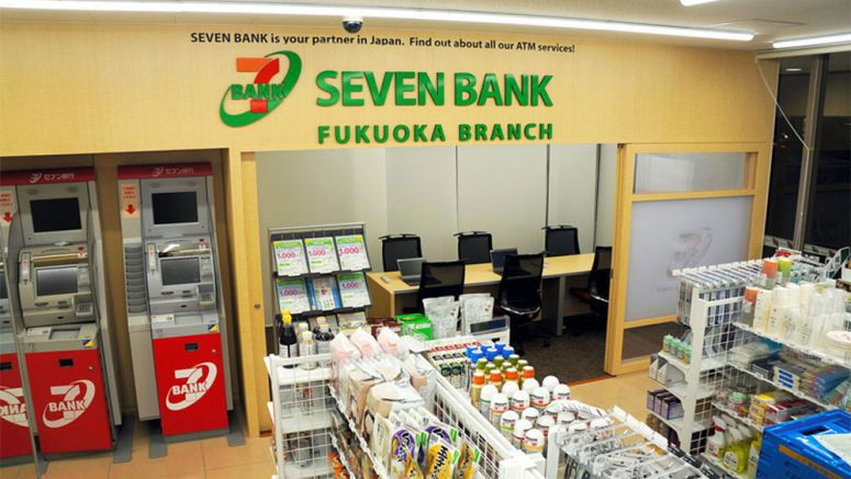 Seven Bank to open 1st multilingual 'mini-branch' in Seven-Eleven store
