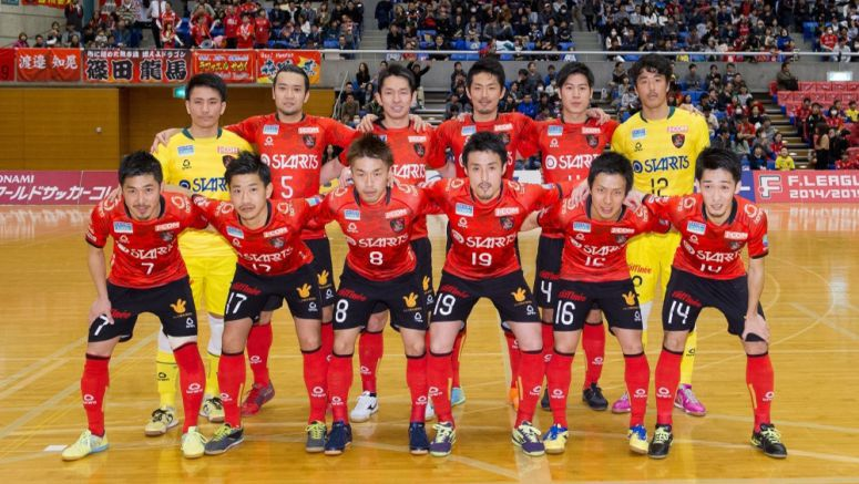 F.League to join international exchange activities