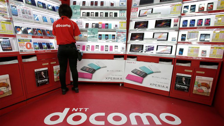 DOCOMO to Offer Additional Advantages to Long-term Subscribers