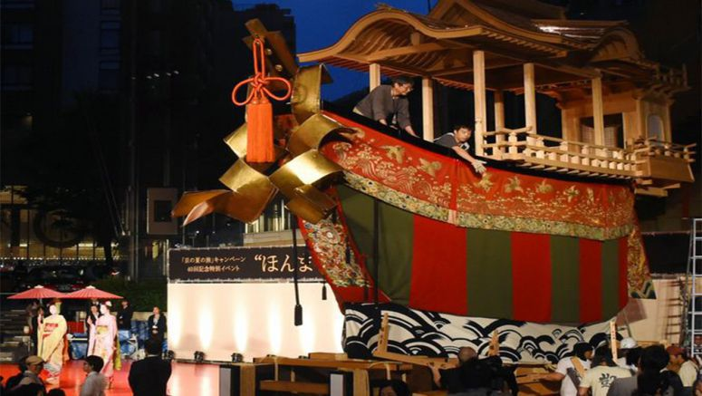 Historic float from Kyoto's Gion Festival draws crowds at tourism event in Tokyo