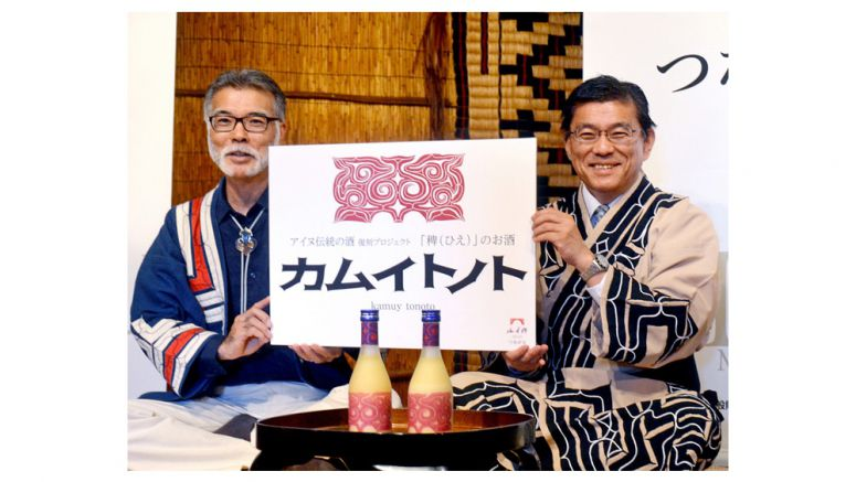Traditional Ainu sake reproduced to warm community bonds with indigenous people