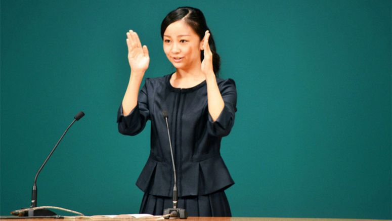 Princess Kako uses sign language to open national contest