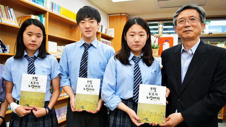 High schoolers translate book on massacre of Koreans after Great Kanto Earthquake