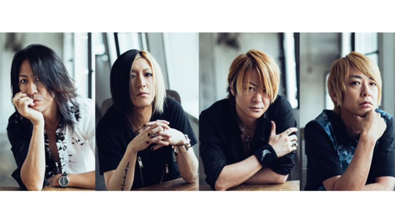 GLAY to hold listening event in Hokkaido for their new single