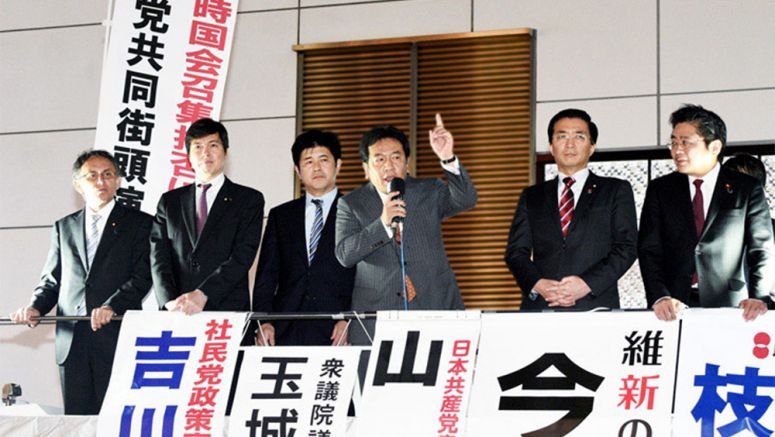 Opposition parties share sound truck to blast Abe administration