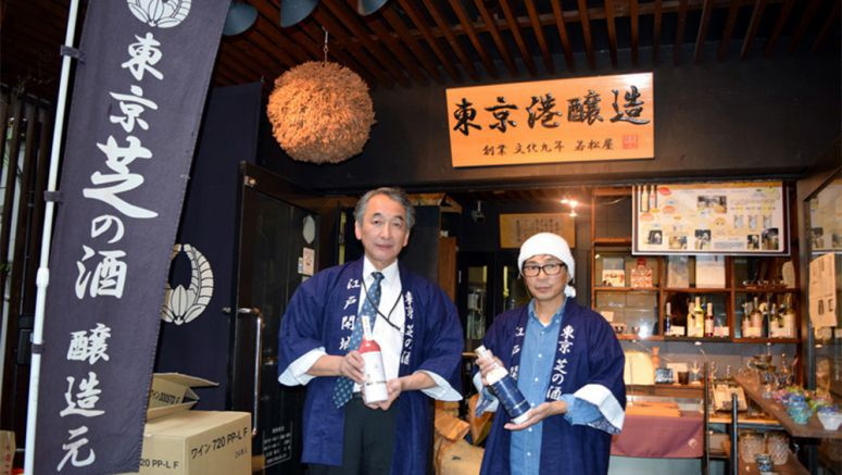 Sake shop favored by famous samurai reopens in Tokyo after 100-year break