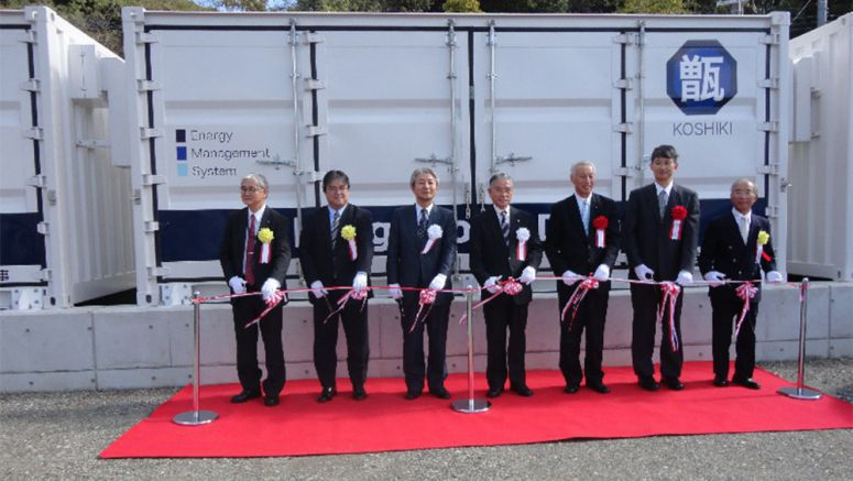Local Gov, Sumitomo to Test Power Storage System Using Recycled EV Batteries