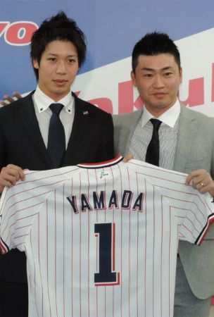 Baseball: CL MVP Yamada's salary nearly triples to 220 mil. yen