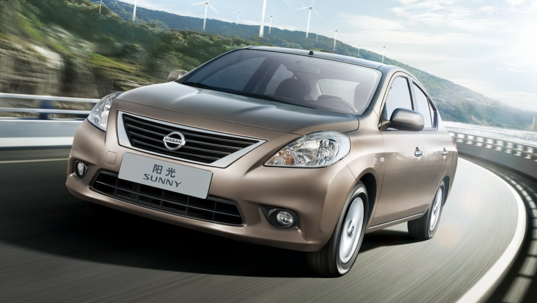 Nissan Will Produce Vehicles in Myanmar