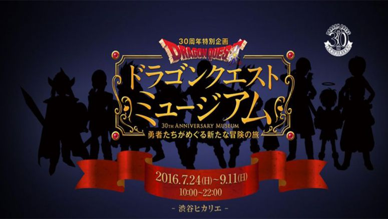 Dragon Quest museum coming to Shibuya this summer