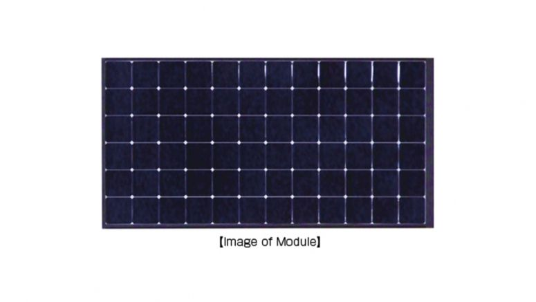Panasonic Photovoltaic Module Achieves World's Highest Energy Conversion Efficiency