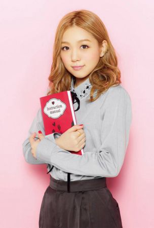 Nishino Kana's new single to be titled 'Anata no Suki na Tokoro'