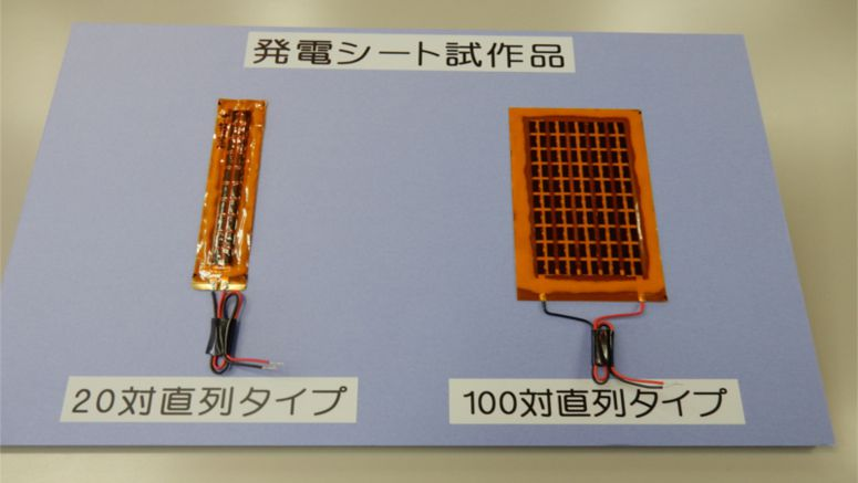 Sekisui Chemical Develops CNT-based Thermoelectric Conversion Sheet