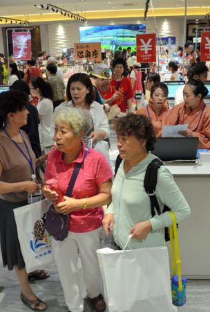 Kyushu complex plans to cash in on wave of cruising tourists
