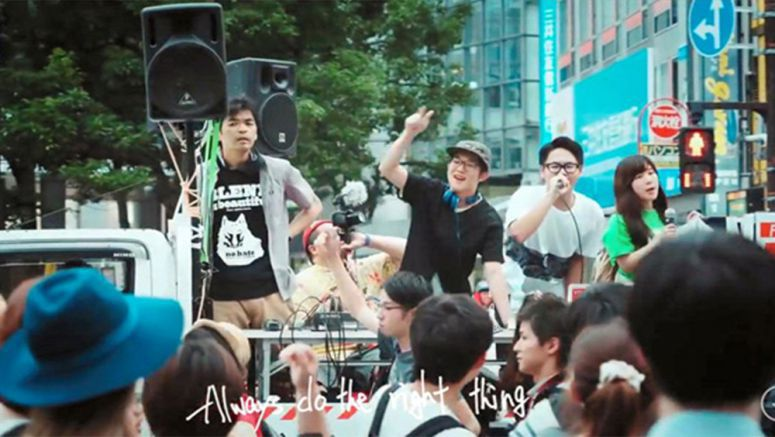 Members of former SEALDs vow to carry on as individuals