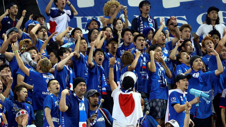 Photo: Japanese Soccer Team's Fan Support Sep 2016
