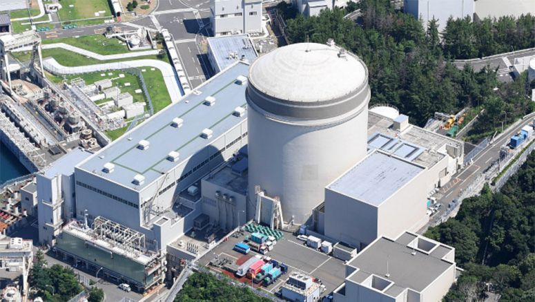 Another aging reactor passes safety checks to operate beyond 40 yrs