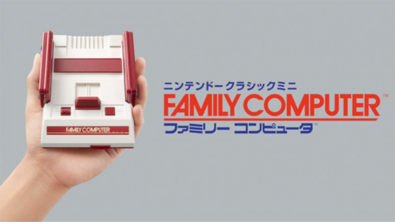 Only for Japan the Nintendo Famicom Mini console