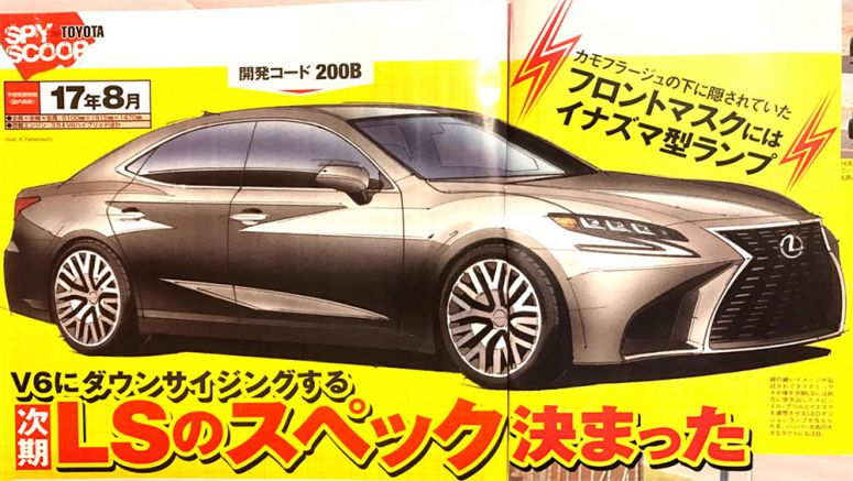 Next-Generation Lexus LS to Replace V8 with Twin-Turbo V6 Engine?