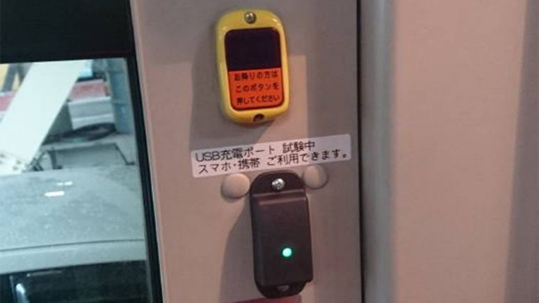 Japan's Buses Now Have USB Chargers For Your Phone