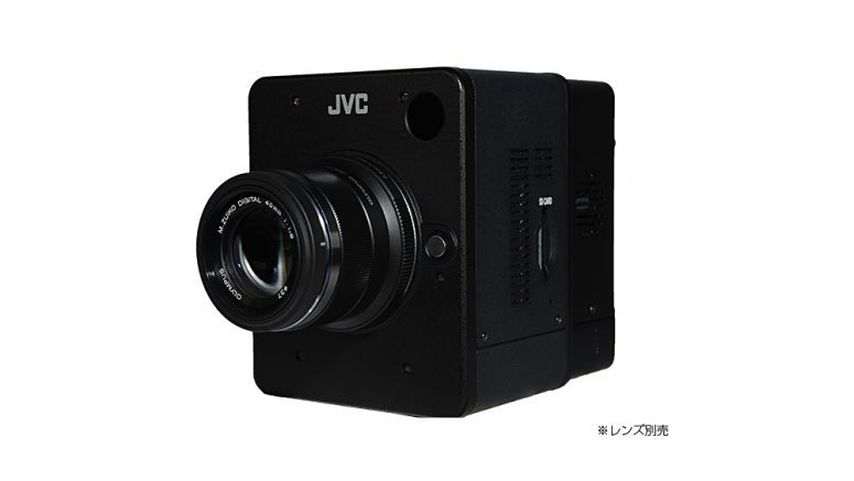JVC Kenwood to Launch Drone-mountable 4k Camera Module