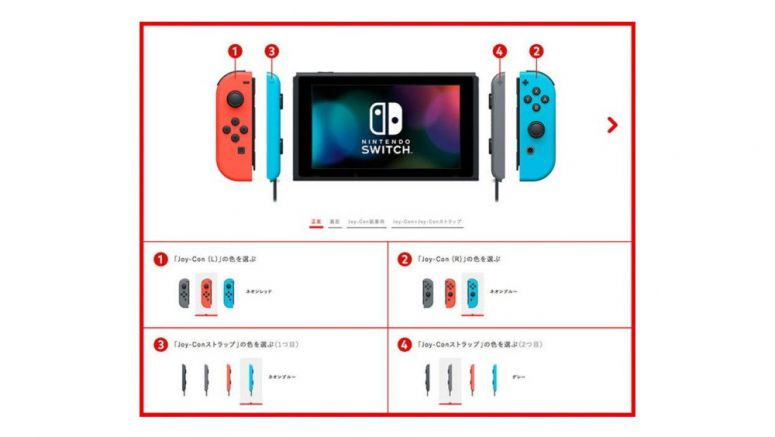 Nintendo Switch In Japan Offers More Customization Options
