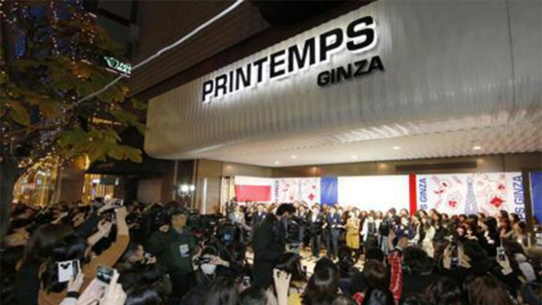 Printemps Ginza closes after 32 years of operation