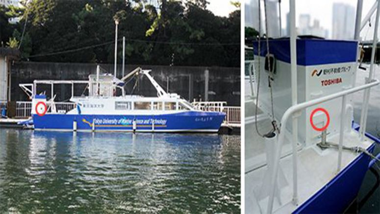 Toshiba's Fuel Cell Employed for Hydrogen-powered Ship
