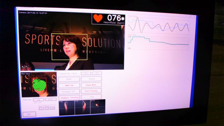 Panasonic: New Technology Measures Heart Rate of Person on Video