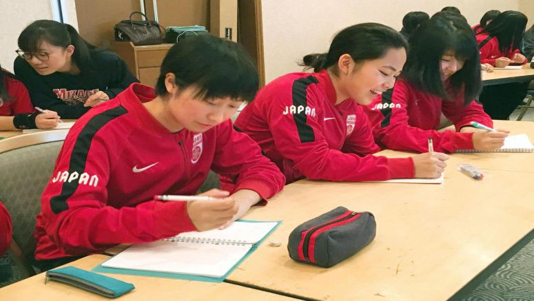 FEATURE: Language schools to help athletes prepare for 2020 Games
