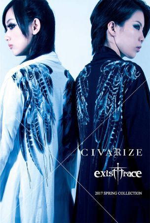 exist follow Jyou & miko dispatch Civarize mold crusade
