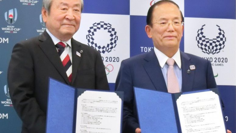 Olympics: Tokyo Olympics, Japan Rugby World Cup team up for 2019, 2020
