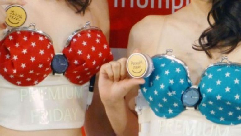 Triumph unleashes latest novelty bra on Japan, complete with built-in cup purses
