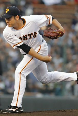 UPDATE: Baseball: Sugano mows down Swallows as local heroes battle in Kumamoto