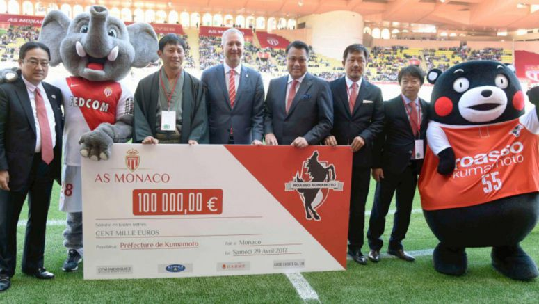 Soccer: Monaco show support to Japan's quake-hit Kumamoto in Ligue 1 game