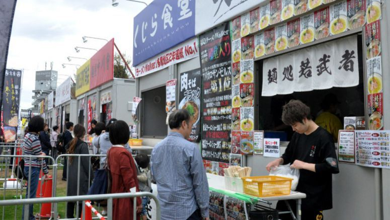'Ultimate Ramen Festival' in Machida serving up tasty noodles through May 7