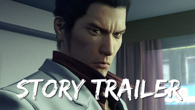 See How It All Began with Yakuza Kiwami, out August 29