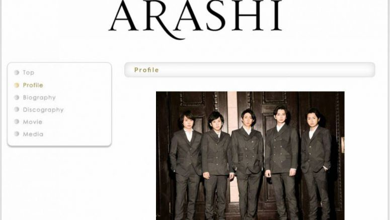ARASHI to release a new live DVD/Blu-ray in May
