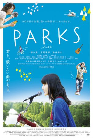 Parks (Japanese Movie)