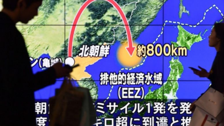 N. Korea fires ballistic missile into Sea of Japan, possibly new type