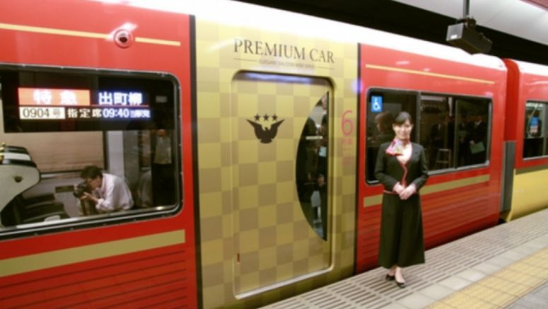 Limited express train car with Kyoto-inspired design unveiled