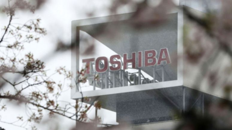 Toshiba regains stake in chip JV to pressure Western Digital