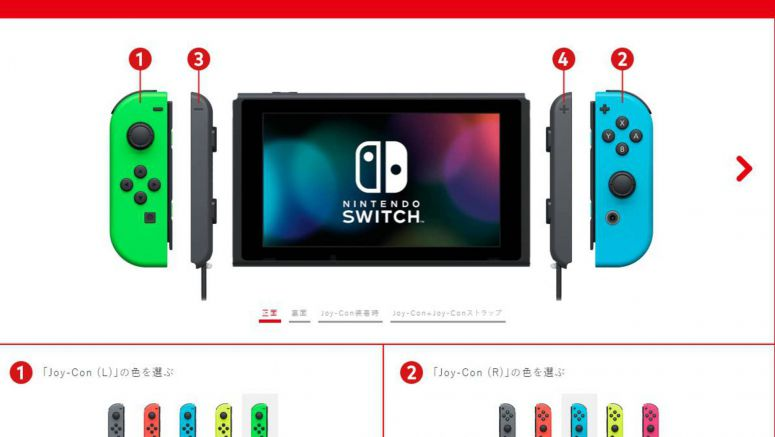 Japan's Nintendo Switch Has Awesome Customization Options