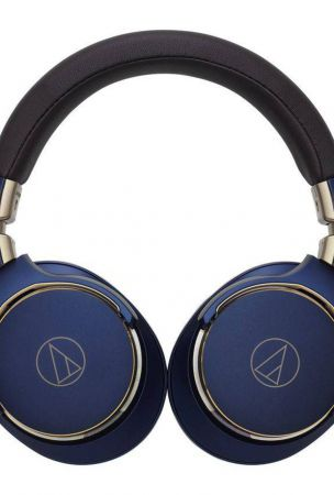 Audio-Technica MSR7 Special Edition Headphones Launched