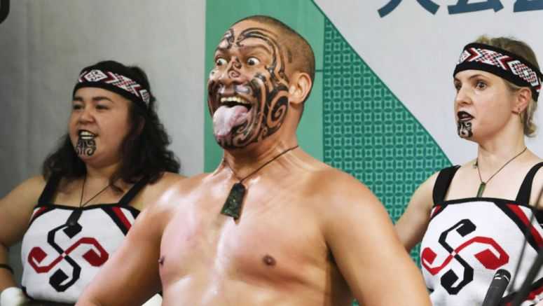GALLERY: Japan marks 2 yrs until Rugby World Cup 2019