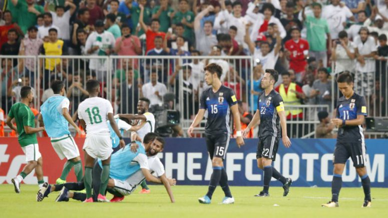 Soccer: Saudi Arabia beat Japan, qualify for 1st World Cup since '06
