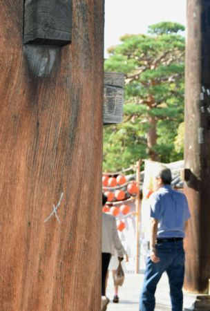 Police arrest woman for graffiti at temple in central Japan