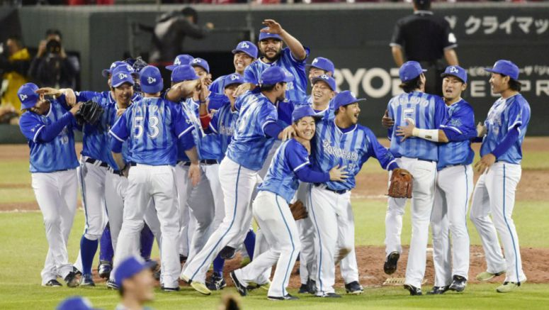 Baseball: BayStars crush CL champ Carp to win berth to Japan Series