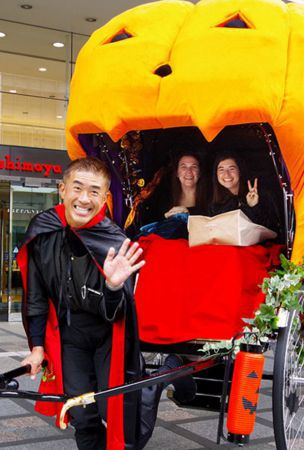 A trip and treat for shoppers in Shinjuku on Halloween night